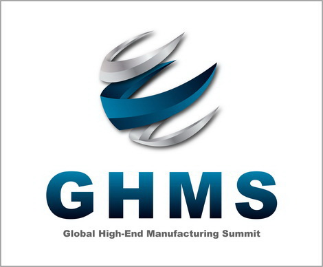 Global High-End Manufacturing Summit to be Held in China