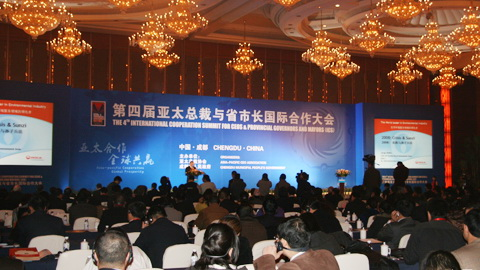 The 4th International Cooperation Summit for CEOs, Governors, Mayors& Political Figures Worldwide