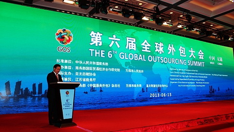 The 6th Global Service Trade & Outsourcing Summit